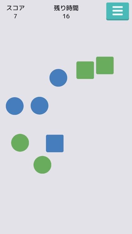 仲間はずれ 図形を見極めろ!オンライン脳トレミニゲーム