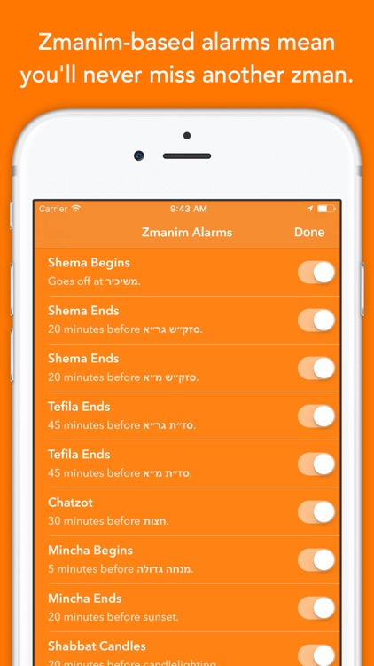 Ultimate Zmanim screenshot-4