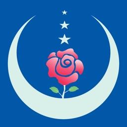 Kur'an-ı Kerim - iPad için
