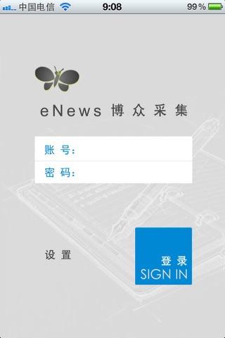 eNews采集 - náhled