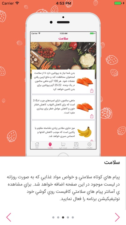 Food Land - غذا لند screenshot-2