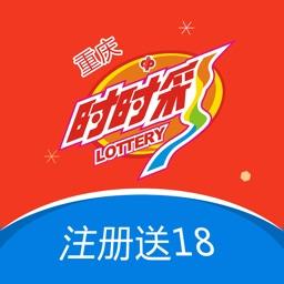 重庆时时彩-新人免费领18
