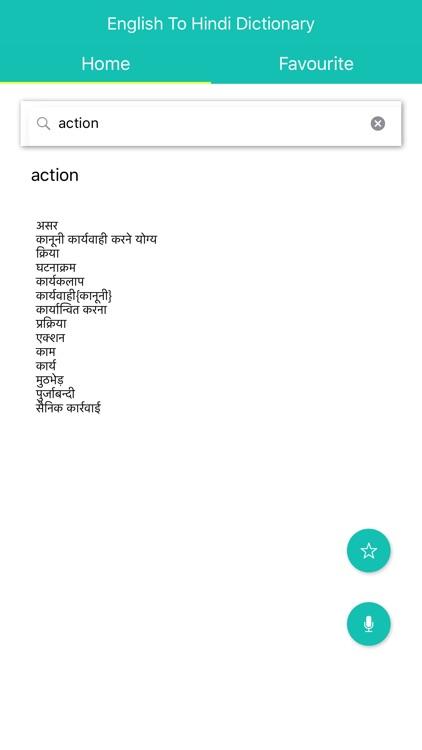 English To Hindi Dictionary - Offline Dictionary screenshot-3
