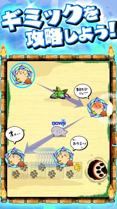 にゃんこ島 スマッシュバトル紹介画像4
