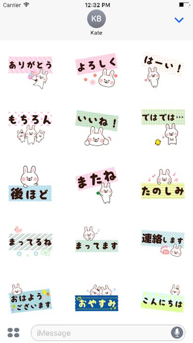 デカ文字マステ風〜出っ歯うさぎのスクリーンショット2
