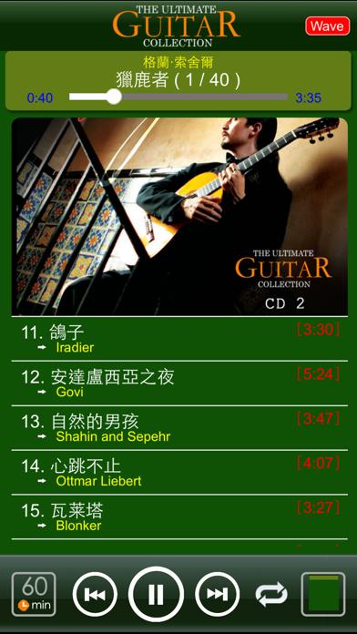 吉他名家經典 - 打開音樂之門 - Best of Best Guitar屏幕截圖4