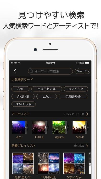 Music Fm2  - 無料で人気音楽聴き放題! screenshot-3
