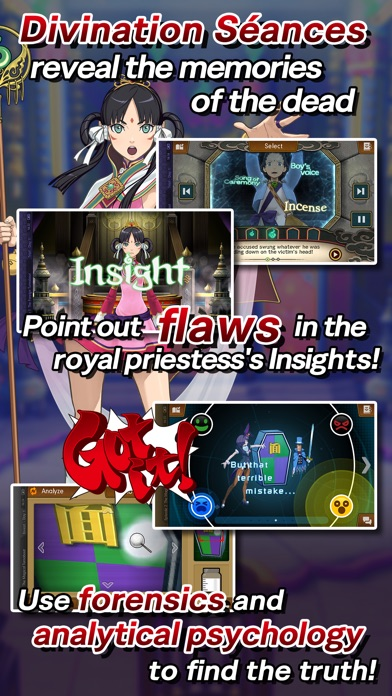 Ace Attorney Spirit of Justice screenshot 3