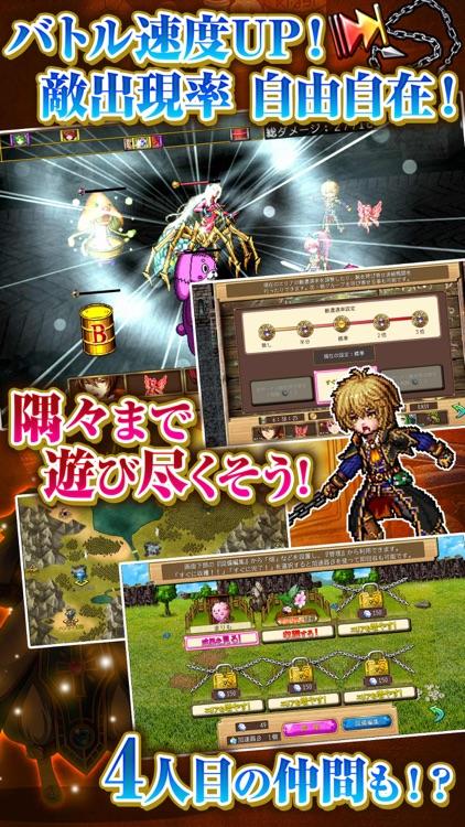 RPG ブランドルの魔法使い screenshot-4