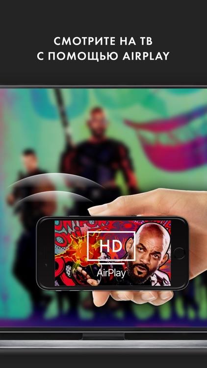 Okko Фильмы HD - кино и сериалы смотрите онлайн screenshot-4