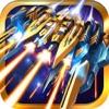 游戏 - 雷电战机单机版