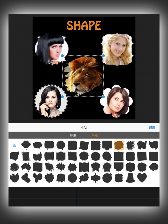 Screenshot #4 for MovieSpirit - Movie Maker Pro