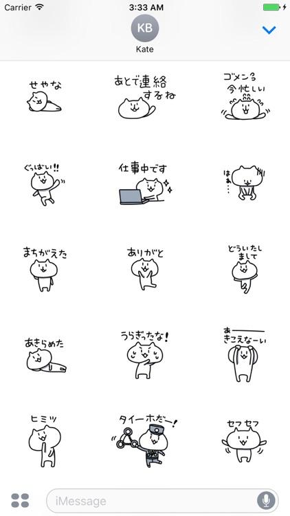 Yurui cat