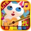 キッズソングプラネット−フリー − キッズ向けシングアロングアプリ - iPhoneアプリ