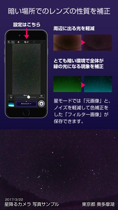 https://is1-ssl.mzstatic.com/image/thumb/Purple127/v4/f2/16/b5/f216b529-a6bb-b1d4-7fdc-361808bca044/mzl.ozvgdiri.png/392x696bb.png
