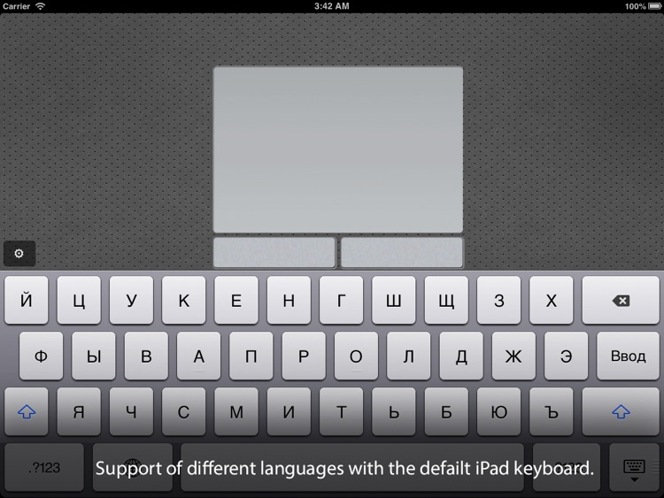 Air Keyboard: remote touch pad and custom keyboard screenshot-3