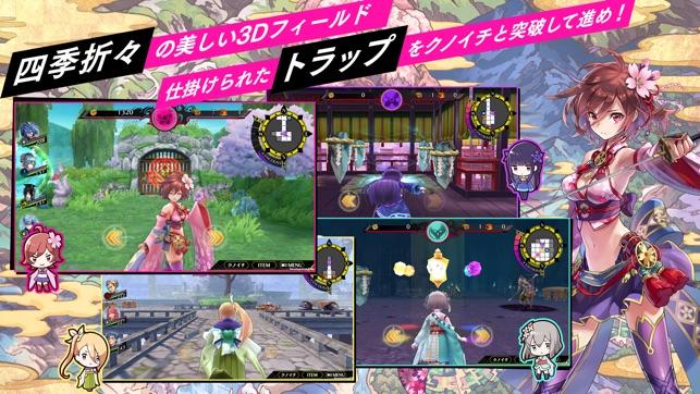 シノビナイトメア Screenshot