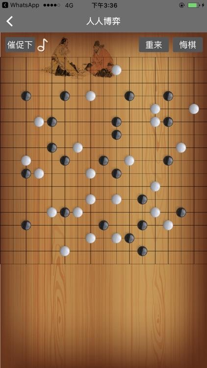 博弈五子棋