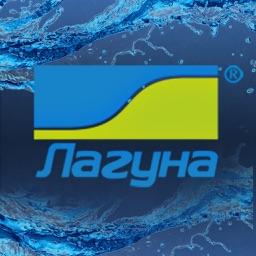 """Компания """"Лагуна"""" - доставка воды на дом и офис"""