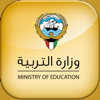 MOE - Ministry of Education , Kuwait