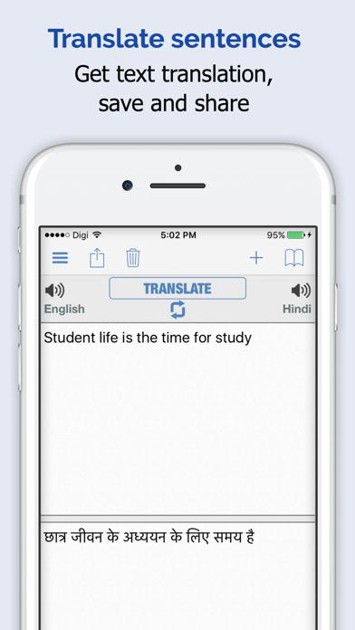 印地語詞典 +屏幕截圖3