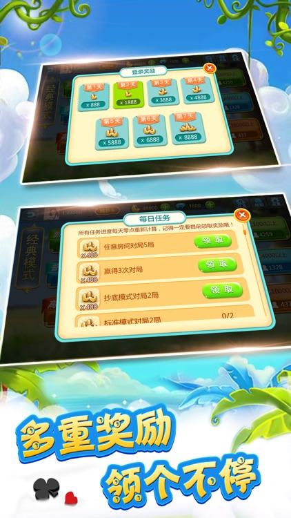 升级:全民拖拉机,经典升级 80分 screenshot-4