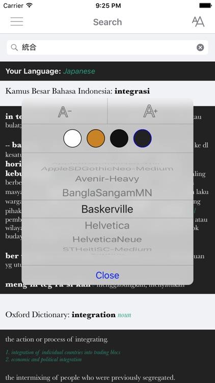 Kamus Besar Bahasa Indonesia +