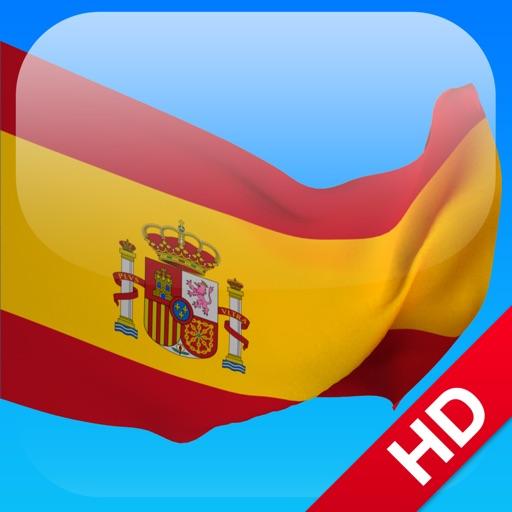 Испанский за месяц HD Free