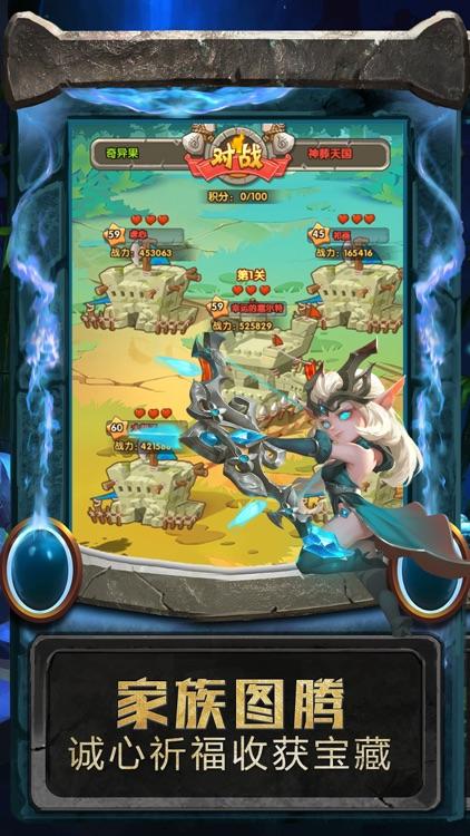 部落冒险记—二次元养成回合制策略游戏 screenshot-4