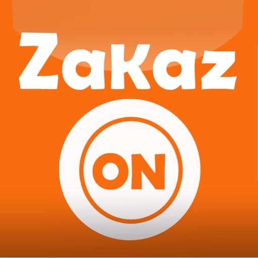ZakazOn сервис доставки