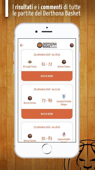 点击获取Derthona Basket