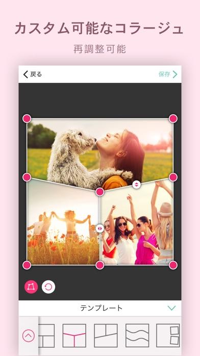 Encollage - 写真加工·コラージュ·画像編集アプリ紹介画像1