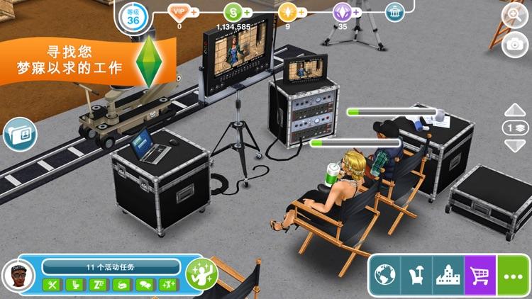 模拟人生™:畅玩版