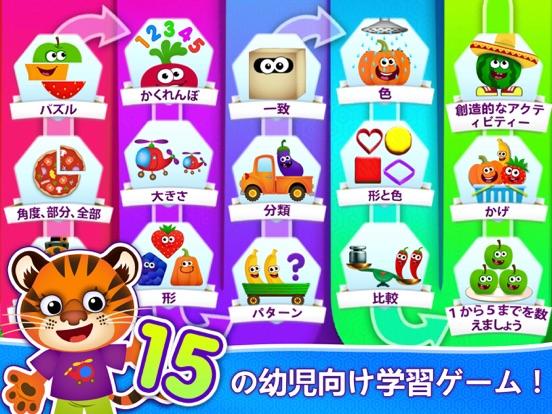 子供 幼児 学習 ゲーム 知育 3-5歳 幼児向けのおすすめ画像1