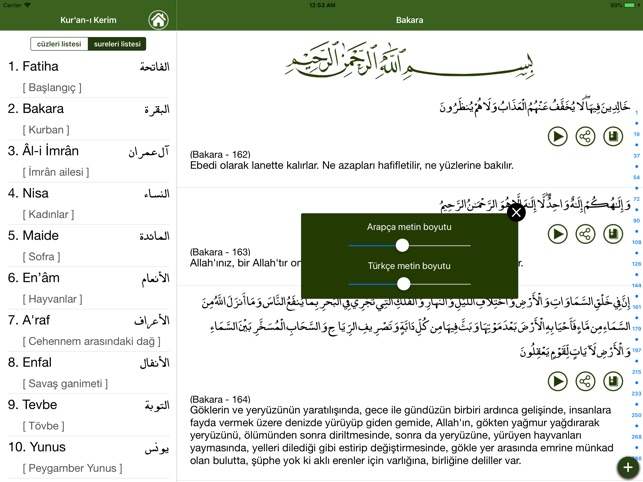 Quran قرآن Коран Kuran Coran on the App Store