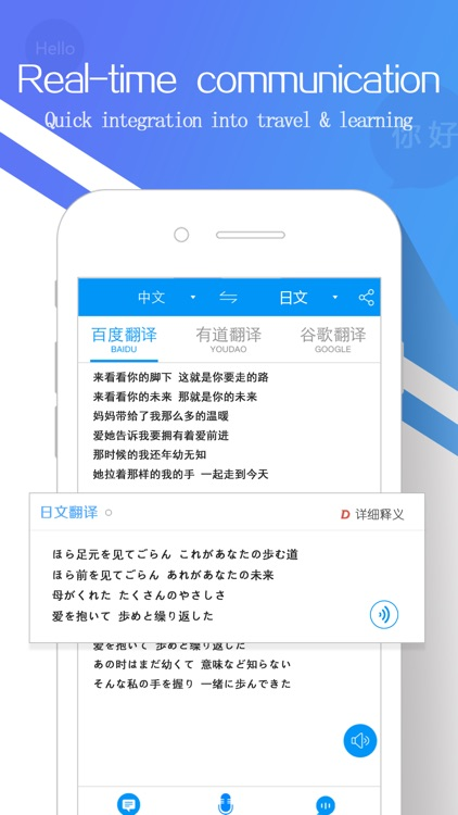 Translate:Voice and Text Translator