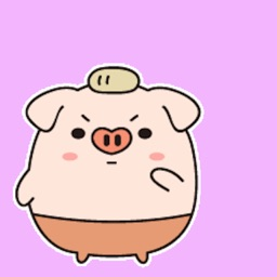 Pig Animations