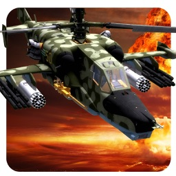 Army Gunship Attack