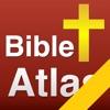 179 聖書地図 - iPhoneアプリ