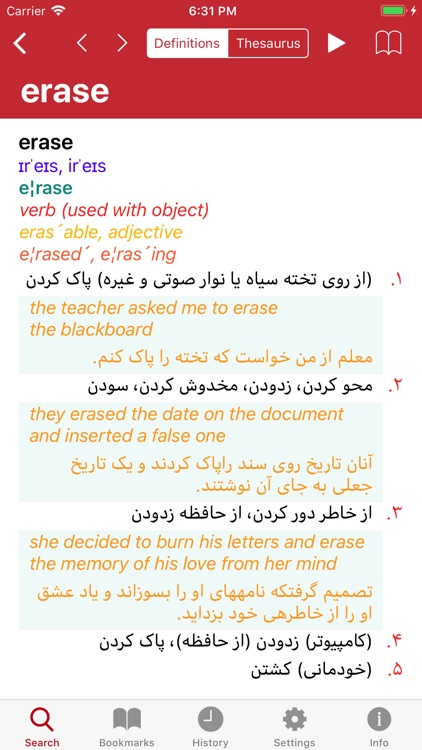 Advanced English Persian Dict