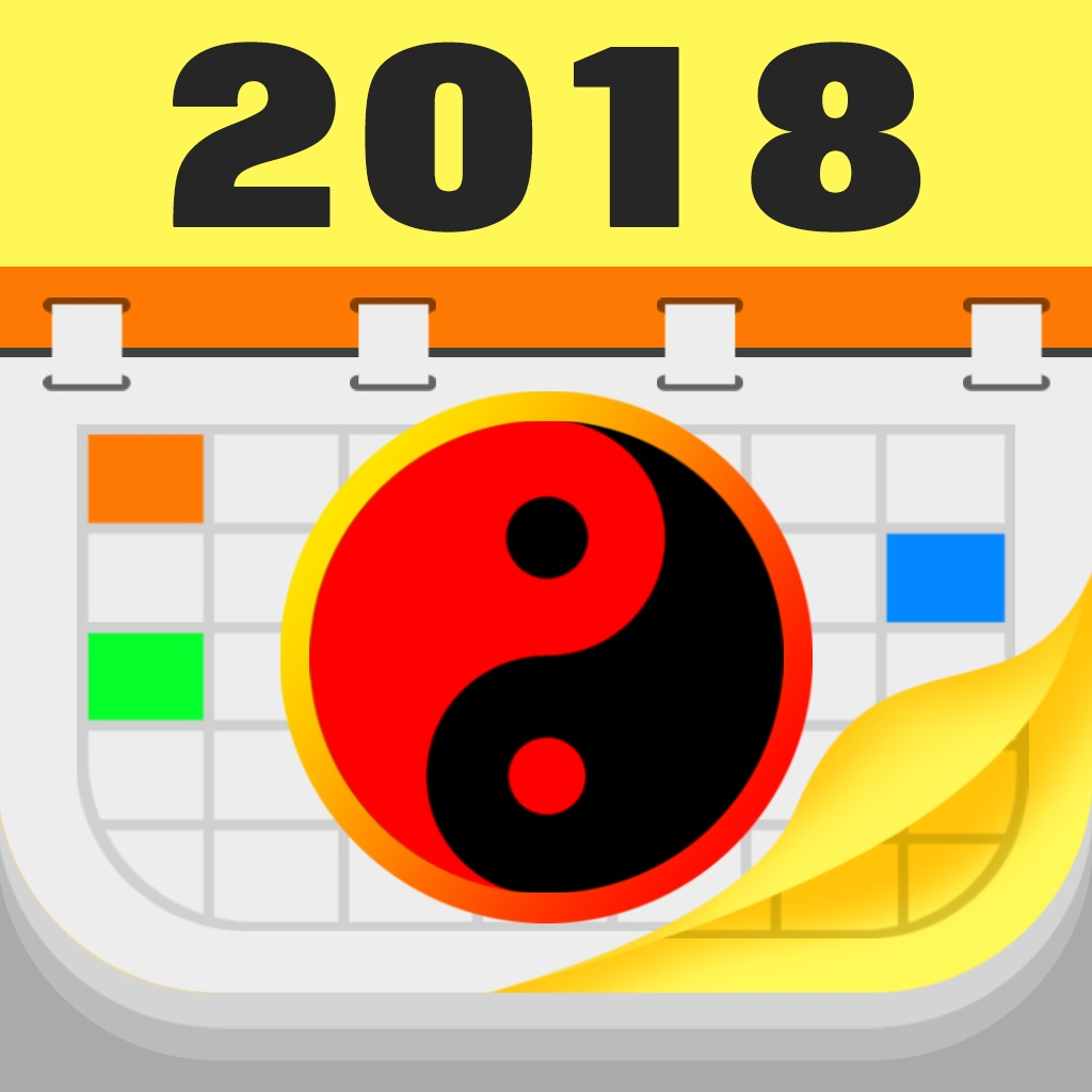 Lịch Vạn Niên 2018