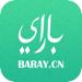 94.Baray-巴乐外卖-باراي,新疆特色美食外卖专家