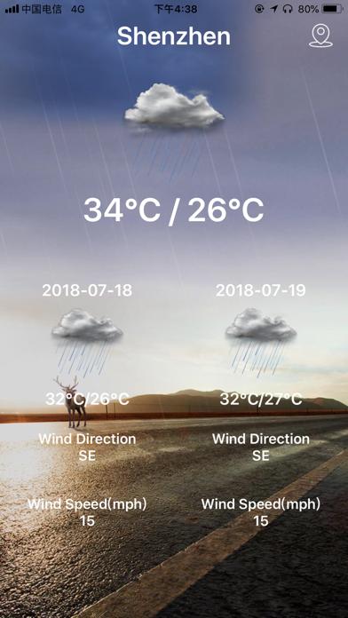 HC天気 - リアルタイムの天気予報の正確な予測のおすすめ画像6