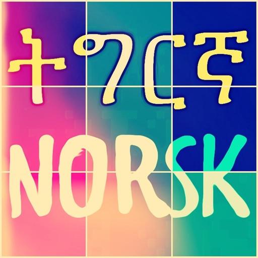 Tigrigna Norwegian Dictionary by Filmon Eyassu