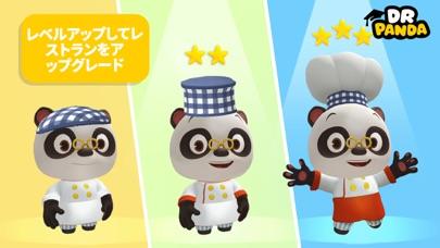 Dr. Panda レストラン 3のおすすめ画像5