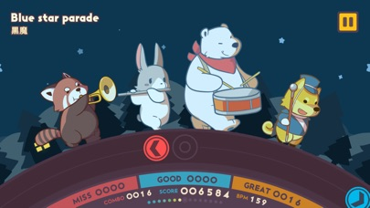 Wonder Parade screenshot1