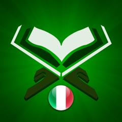 Il Sacro Corano in Italiano