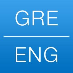 Dictionary Greek English Apple Watch App
