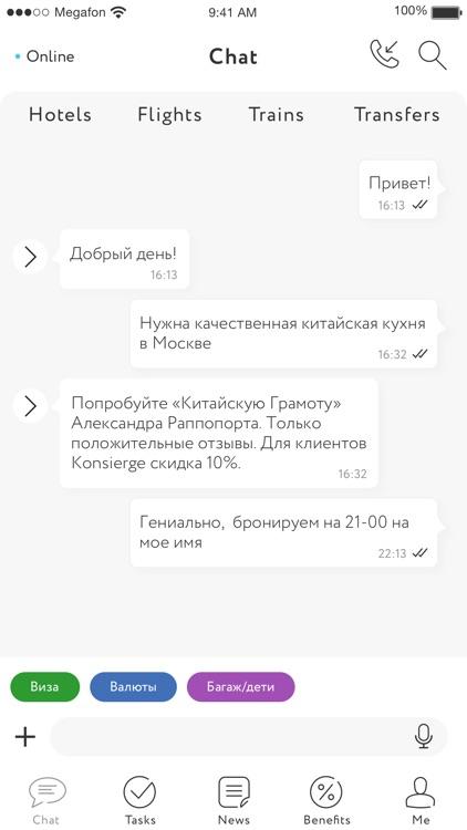 Konsierge screenshot-4