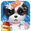 ペット洗い - 子供たちのゲーム